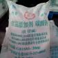 山东海化 食品级  纯碱  碳酸钠